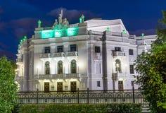 Театр оперы и балета положения Екатеринбурга академичный стоковое фото