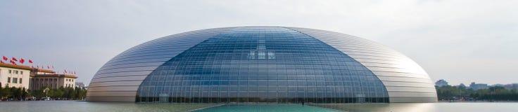 театр Пекин грандиозный национальный Стоковые Изображения