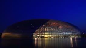 театр Пекин грандиозный национальный Стоковое Изображение