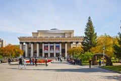 Театр положения Новосибирска академичный оперы и балета Novosibi стоковое фото