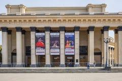 Театр положения Новосибирска академичный оперы и балета Novosibi стоковые изображения rf