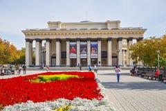 Театр положения Новосибирска академичный оперы и балета Novosibi стоковые фотографии rf