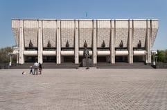 Театр драмы положения казаха академичный названный после m O Auezov в Алма-Ате стоковые фото