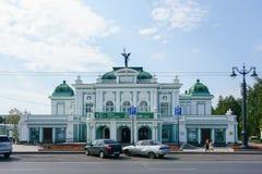 Театр драмы положения Омска академичный стоковое изображение