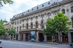 Театр драмы Тбилиси академичный Shota Rustaveli стоковые изображения rf