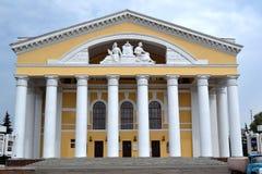 Театр драмы Mari национальный Стоковое фото RF