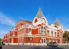 Театр самары академичный драмы в солнечном дне стоковое фото