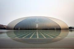 театр фарфора Пекин грандиозный национальный Стоковое Изображение RF