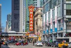 Театр Чикаго стоковые фото