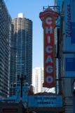 Театр Чикаго стоковая фотография