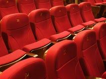 Театр стоковая фотография
