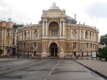 Театр Стоковые Фотографии RF