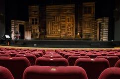 Театр стоковые изображения