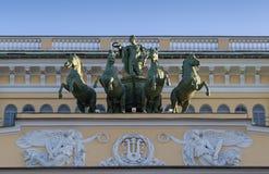 Театр Aleksandrinsky стоковые изображения rf
