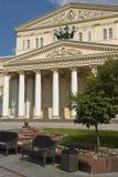 Театр Bolshoi, Москва, Россия стоковая фотография