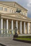 Театр Bolshoi оперы и балета в Москве, России. стоковое изображение rf