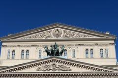 Театр Bolshoi положения академичный России часть стоковые изображения