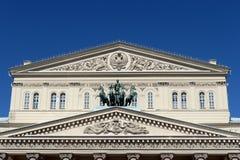 Театр Bolshoi положения академичный России часть стоковая фотография