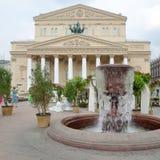 Театр Bolshoi русского положения академичный, Москва, Россия стоковая фотография rf