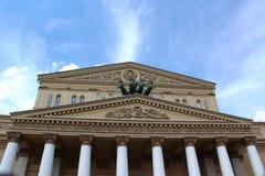 Театр Bolshoi Стоковая Фотография RF