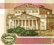 Театр Bolshoy от 100 русских рублей банкноты, de Стоковое Фото