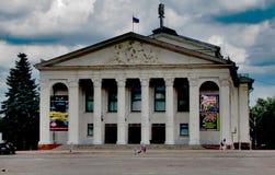 Театр Chernihiv Shevchenko стоковая фотография