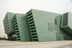 театр chongqing грандиозный Стоковое фото RF