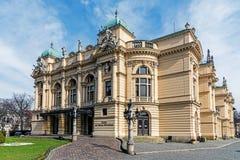 Театр Juliusz Slowacki Стоковое фото RF