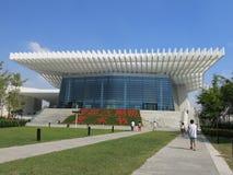 Театр Qingdao грандиозный Стоковая Фотография
