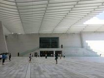 Театр Qingdao грандиозный Стоковое Фото