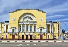 Театр Yaroslavl Volkov, Россия стоковые изображения rf