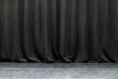Текстура занавеса стоковое фото
