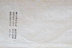 Текстура 4292 - полиэтиленовый пакет для муки Стоковые Изображения
