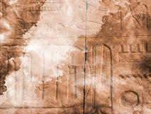 текстура grunge бумажная Стоковая Фотография RF