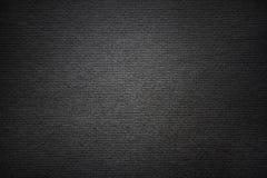 Текстурированная предпосылка Стоковое фото RF