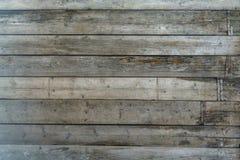 Текстурированная стена для пользы предпосылки Стоковая Фотография