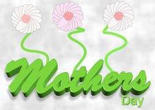 текст дня матерей 3D Стоковые Изображения RF