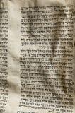 Текст древнееврейской библии Стоковое Изображение