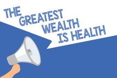 Текст почерка большое богатство здоровье Смысл концепции находясь в хороших здоровьях призовые принимает мегафон заботы иллюстрация вектора