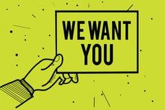Текст почерка мы хотим вас Компания смысла концепции хочет нанять вакансию ища рука человека занятости работы талантов держа PA иллюстрация штока