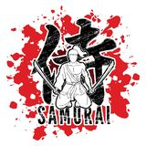 Текст самурая с графиком мультфильма воина самурая сидя иллюстрация вектора