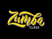Текст фитнеса класса Zumba Дизайн знамени слова каллиграфии аэробная пригодность также вектор иллюстрации притяжки corel бесплатная иллюстрация