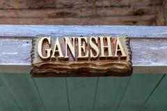 Текст Ganesha на деревянной плите бог ganesha индусский Идол Ganesha Остров Бали Стоковое Изображение RF