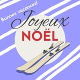 Текст Joyeux Noel французский с желаниями рождества Плакат стиля мультфильма иллюстрация штока
