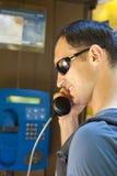 телефон человека коробки красивый Стоковые Изображения RF