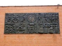 Тематические настенные росписи на стене здания Стоковая Фотография