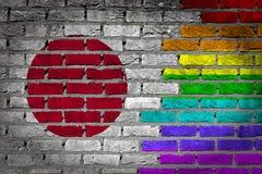 Темная кирпичная стена - права LGBT - Япония Стоковая Фотография RF