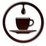 Теперь на время кофе Стоковые Изображения