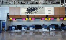 Терминал пропуска аэропорта Харькова стоковое изображение rf