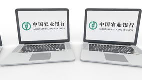 Тетради с аграрным логотипом Государственного банка Китая на экране Зажим передовицы 4K компьютерной технологии схематический, бе иллюстрация вектора